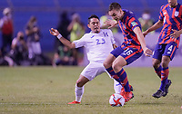 SAN PEDRO SULA, HONDURAS - SEPTEMBER 8: James Sands #16 of the United States turns with the ball during a game between Honduras and USMNT at Estadio Olímpico Metropolitano on September 8, 2021 in San Pedro Sula, Honduras.