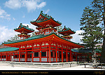 Soryu-ro Blue Dragon Tower, Heian Jingu Imperial Shrine,  Kyoto, Japan