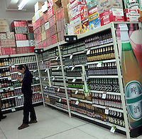 Beer in a  newly opened Wal-Mart Supercenter in Harbin, Heilongjiang province, China..27-DEC-04
