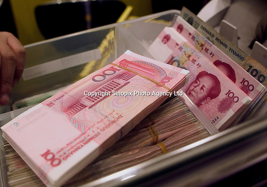 RMB at a currency exchange shop in Hong Kong..