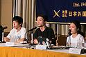 Student protest group SEALDs leaders speak at FCCJ