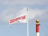 Monmouth Park.