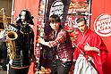 Burger King Launches Red Samurai Burger in Japan