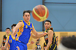 2015 U19 Basketball Tournament, Day 1