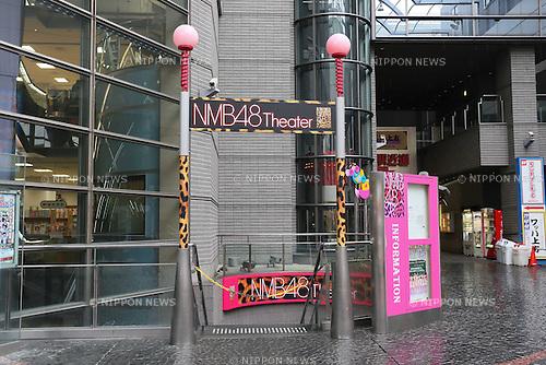 NMBNMB48 Theater, DECEMBER 28, 2012 - NMB48 Theater in Osaka, Japan. .(Photo by Akihiro Sugimoto/AFLO)