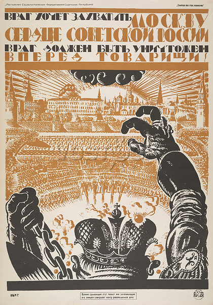 Enemy wants to capture the heart of Moscow, Soviet Russia. 1921-<br /> Facsimile Posters Series, 1920s-1930s