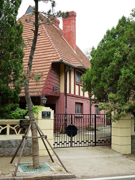 British Consul's Residence, Post 1931.  From The Rear But Main Street Entrance.  Badaguan, Qingdao (Tsingtao).