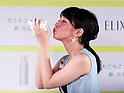 Shiseido launches new Elixir cleanser