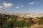 G-152 Haas promenade in Jerusalem