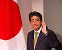 File: Japanese prime minister Abe speaks at Harvard University