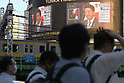 Japan's PM Abe to step down due to health concerns