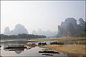 2006- Chine- Port de Xingping.