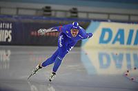 SPEEDSKATING: HEERENVEEN: 11-02-2021, IJsstadion Thialf, ISU World Speed Skating Championships 2021, ©photo Martin de Jong