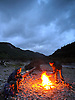 Camping,camping in Wales,camping by the river Ystwyth,tents,weather,campfire,river Ystwyth,Ceredigion,West Wales