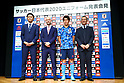 Japan launches new national soccer team uniform