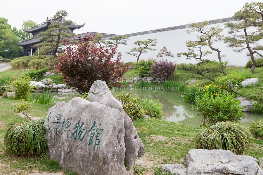 Yangzhou, Jiangsu, China.  Bonsai Museum and Garden, Slender West Lake Park.