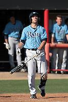 Pat Quinn #4 of the Rhode Island Rams bats against the Cal State Northridge Matadors at Matador Field on March 14, 2012 in Northridge,California. Rhode Island defeated Cal State Northridge 10-8.(Larry Goren/Four Seam Images)