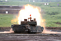 Japan Self Defense Force holds annual military exercise