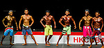 A bodybuilder competes in the South China Men's Sport Physique (Group A) category during the 2016 Hong Kong Bodybuilding Championships on 12 June 2016 at Queen Elizabeth Stadium, Hong Kong, China. Photo by Lucas Schifres / Power Sport Images