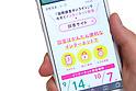 Japan national census 2020