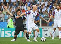 Emil Hallfredsson (Island, Iceland) gegen Nicolas Tagliafico (Argentinien, Argentina) - 16.06.2018: Argentinien vs. Island, Spartak Stadium Moskau