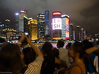 Shanghai waterfront during an evening cruise.