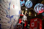 Wall Of Love / Rohan Houssein
