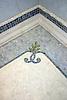 Custom Scroll stone mosaic bath mosaic rug and chair rail border in Renaissance Bronze, Ivory Cream, Celeste, Blue Macauba