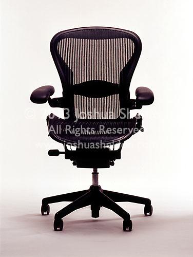 Aaron chair<br />