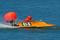 61-S (hydro)