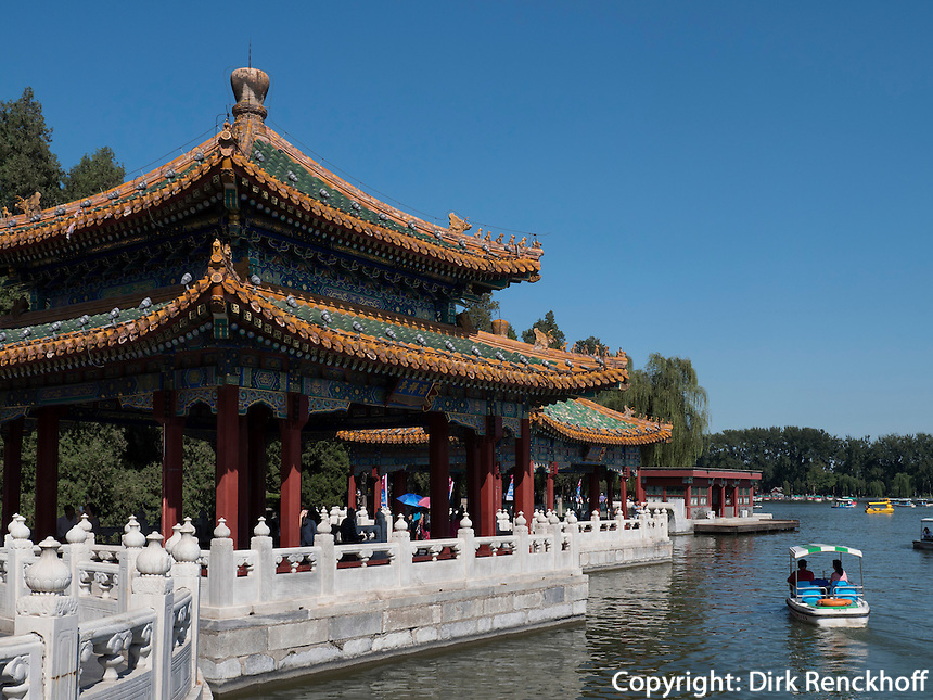 Fünfdrachenpavillons im BeiHai Park, Peking, China, Asien<br /> Fivedragon-Pavilion in Beihai Park, Beijing, China, Asia