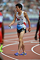 2012 Olympic Games - Athletics - Men's 5000m Round 1