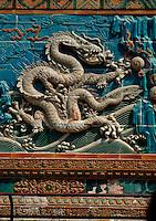 China, Peking, 9-Drachenwand (Jiu Long Bi) im Beihai-Park