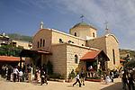 The Melkite Greek Catholic Church in Rame'