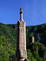 Fleasaburg am Fluss Mtkavari - Kura, Samzche-Dschawacheti, Georgien, Europa<br /> Flesaburg at river Mtkwari-Kura, Samzche-Dschawacheti,  Georgia, Europe