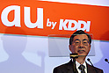 Yukie Nakama at KDDI New Product Launch Press Conference