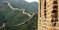 20120719 China Great Wall