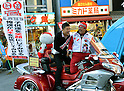 Japanese Actor/Anti-Nuclear Activist Taro Yamamoto delivers Street Speech for the Coming General Ele