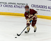 WORCESTER, MA - JANUARY 16: Hadley Hartmetz #8 of Boston College looks to pass during a game between Boston College and Holy Cross at Hart Center Rink on January 16, 2021 in Worcester, Massachusetts.