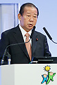 Shinzo Abe vows to amend Japan's pacific constitution