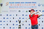 Tirto Tamardi of Indonesia tees off at tee one during the 9th Faldo Series Asia Grand Final 2014 golf tournament on March 18, 2015 at Mission Hills Golf Club in Shenzhen, China. Photo by Xaume Olleros / Power Sport Images