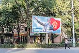 Wahlkampagne von Sooronbay Jeenbekow.<br /> Am Sonntag, 15.10.2017, wird in Kirgistan ein neuer Präsident gewählt. Der sozialdemokratische Kandidat Sooronbay Jeenbekow wird vom jetzigen Präsidenten unterstützt, während der Unternehmer Omurbek Babanow seine Wahlkampagne mit eigenen Mitteln finanziert.