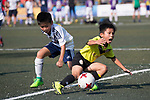 The U-11 Junior Cup Final, part of the The U-12 Junior Cup Final, part of the HKFC Citi Soccer Sevens 2017 on 28 May 2017 at the Hong Kong Football Club, Hong Kong, China. Photo by Marcio Rodrigo Machado / Power Sport Images