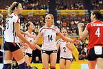 06.11.2010, Nippon Gaishi Hall, Nagoya, JPN, Volleyball Weltmeisterschaft Frauen 2010,  Deutschland ( GER ) vs. Italien ( ITA ), im Bild Maren Brinker (#15 GER), Margareta Kozuch (#14 GER), Kathleen Weiss (#2 GER), Kerstin Tzscherlich (#4 GER). Foto © nph / Kurth