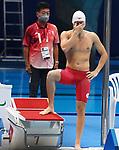 Nicholas Bennett, Tokyo 2020 - Para Swimming // Paranatation.<br /> Nicholas Bennett competes in the men's S14 100m Butterfly heats // Nicholas Bennett participe aux éliminatoires masculines du 100 m papillon S14. 08/25/2021.
