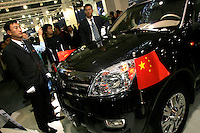 A Greatwall Hover_? is shown in The Beijing International Automobile Exhibition..19 Nov 2006