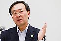 Kazuhiro Tsuga Panasonic Corporation New President