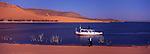 """Partagée entre l'Egypte et le Soudan, l'ancienne Nubie a été en grande partie noyée sous les eaux du lac Nasser. On navigue désormais dans cet étrange désert aquatique, en quête de calme , de nature et de """"ka"""", l'âme des anciens Egyptiens. Lac Nasser Egypte."""