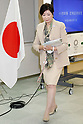 Tokyo Gov Yuriko Koike named one of World's most influential people by Time Magazine