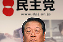 Prosecutors quit on Ozawa again